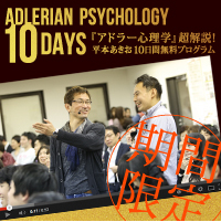 平本さん10DAYS.png