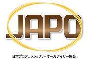 japo-logo-small.JPG