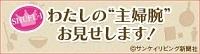 shufu-1-bn_315-86.jpg