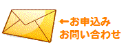 mail6_3.png